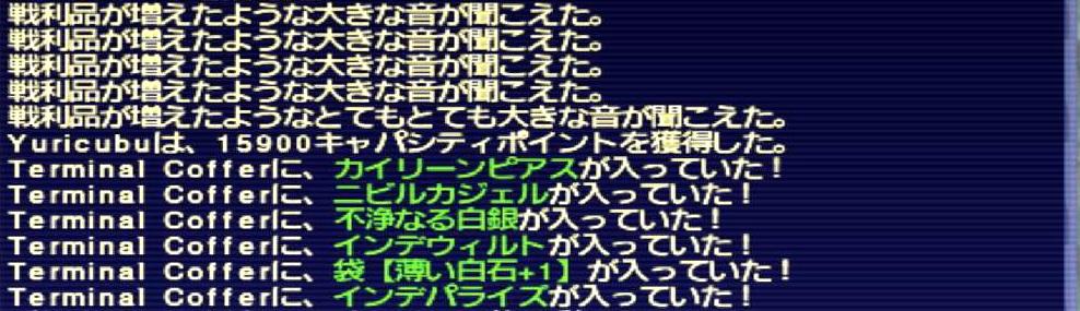 f:id:kagurazaka-c:20210625225440j:plain
