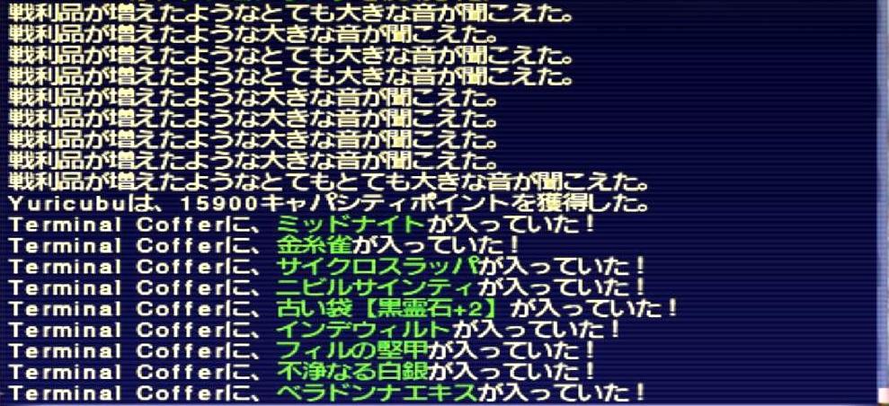 f:id:kagurazaka-c:20210625225443j:plain