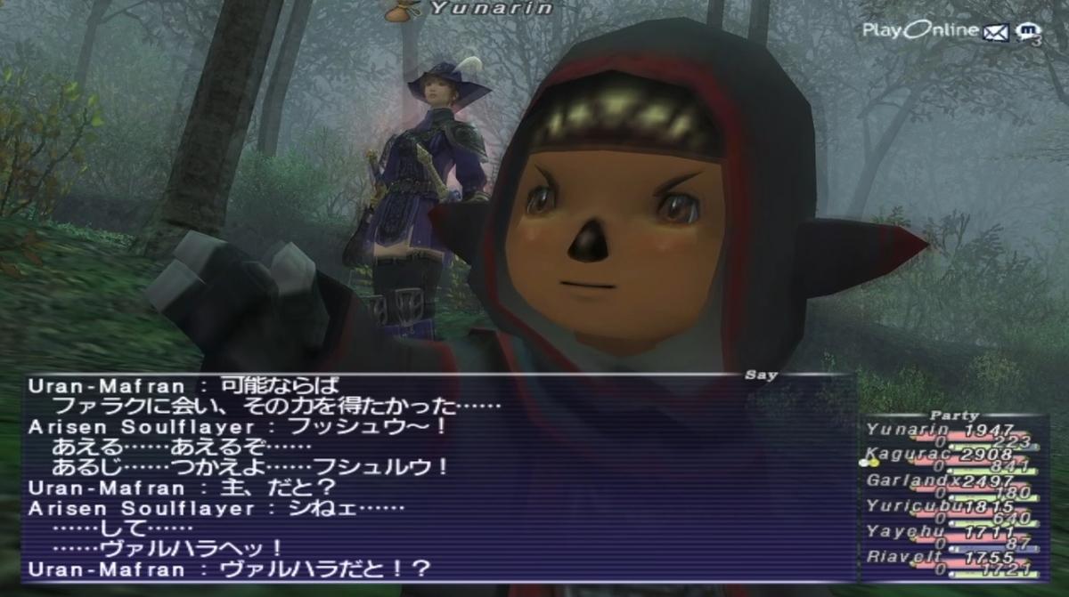 f:id:kagurazaka-c:20210629153801j:plain