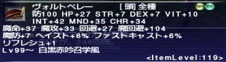 f:id:kagurazaka-c:20210629154104j:plain