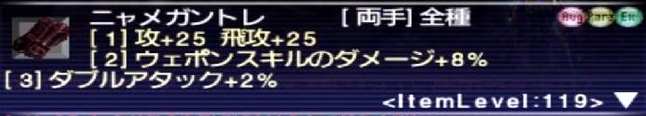 f:id:kagurazaka-c:20210701190818j:plain