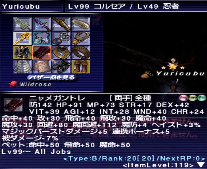 f:id:kagurazaka-c:20210701190820j:plain