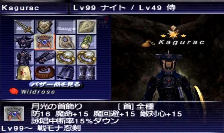 f:id:kagurazaka-c:20210701202921j:plain