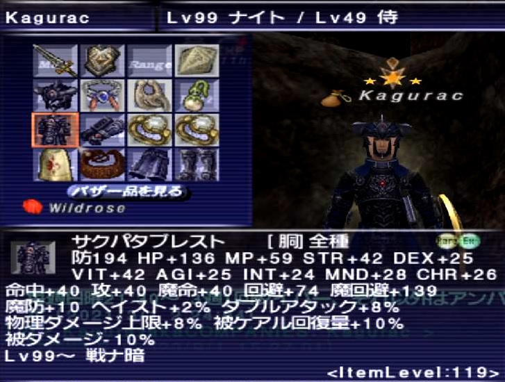 f:id:kagurazaka-c:20210701203518j:plain