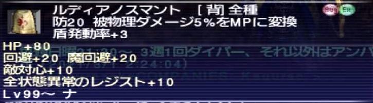 f:id:kagurazaka-c:20210701203521j:plain
