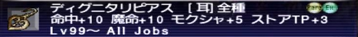 f:id:kagurazaka-c:20210701205125j:plain
