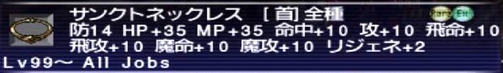 f:id:kagurazaka-c:20210701205127j:plain
