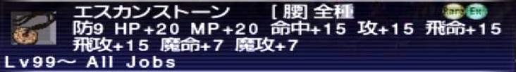 f:id:kagurazaka-c:20210701205131j:plain