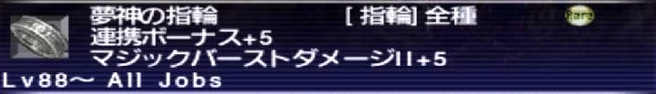 f:id:kagurazaka-c:20210701205133j:plain