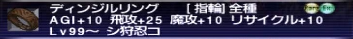f:id:kagurazaka-c:20210701205136j:plain
