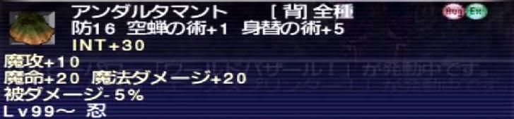 f:id:kagurazaka-c:20210701205139j:plain