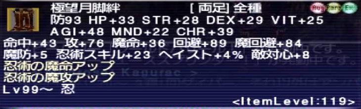 f:id:kagurazaka-c:20210701205142j:plain