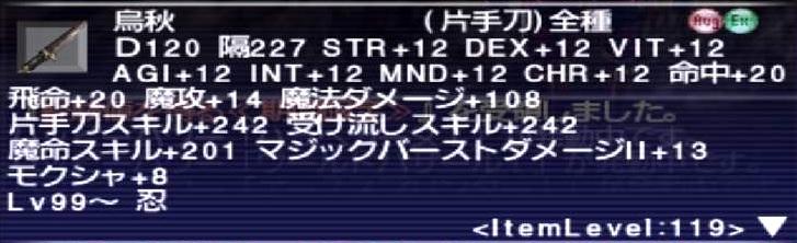 f:id:kagurazaka-c:20210701205145j:plain