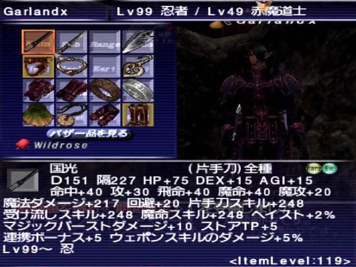 f:id:kagurazaka-c:20210701205147j:plain