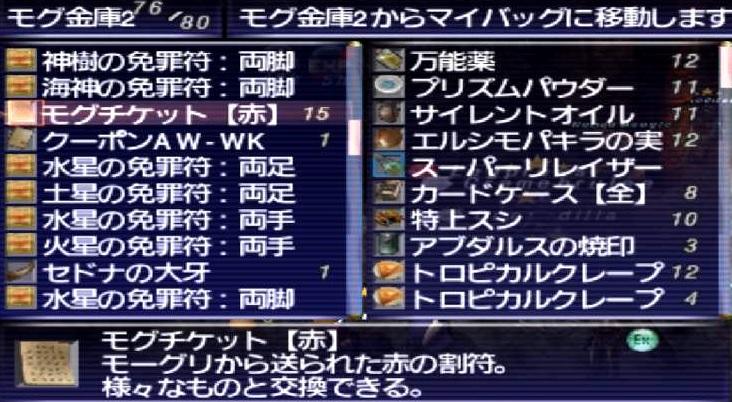 f:id:kagurazaka-c:20210705212501j:plain