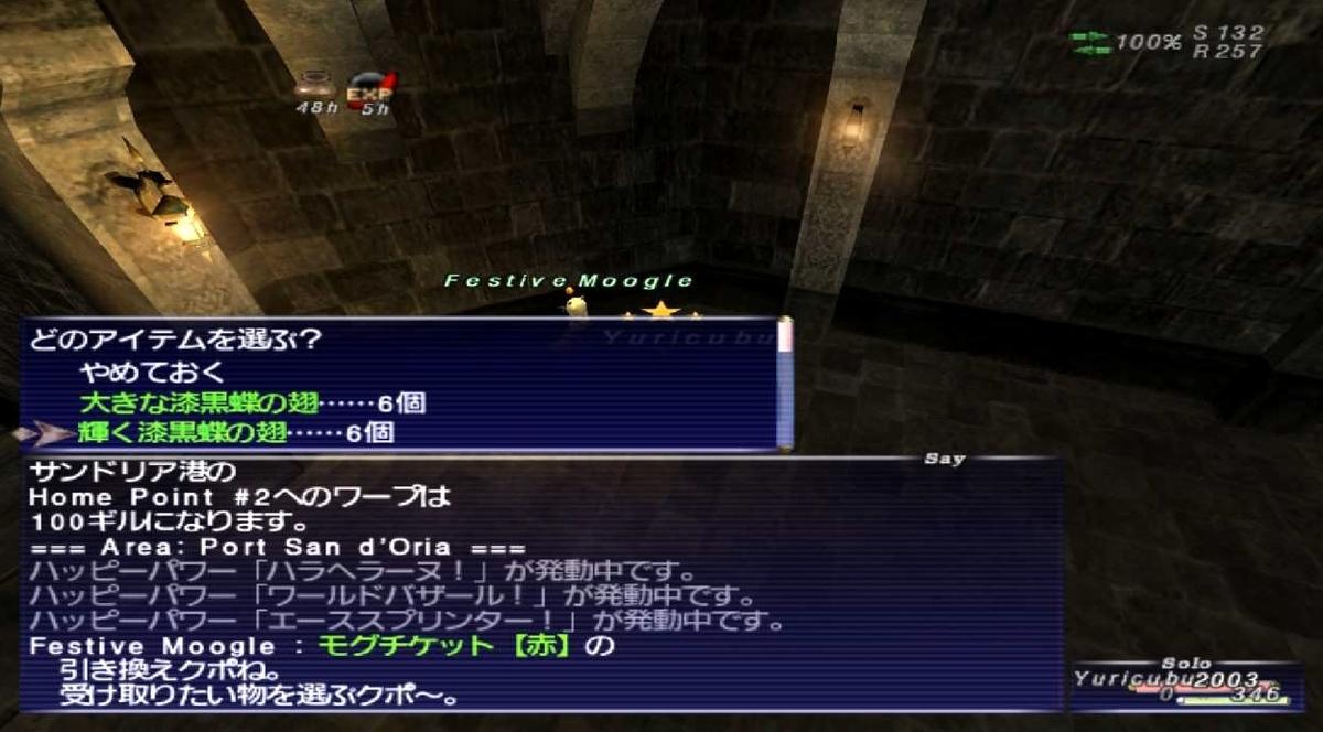 f:id:kagurazaka-c:20210705212509j:plain