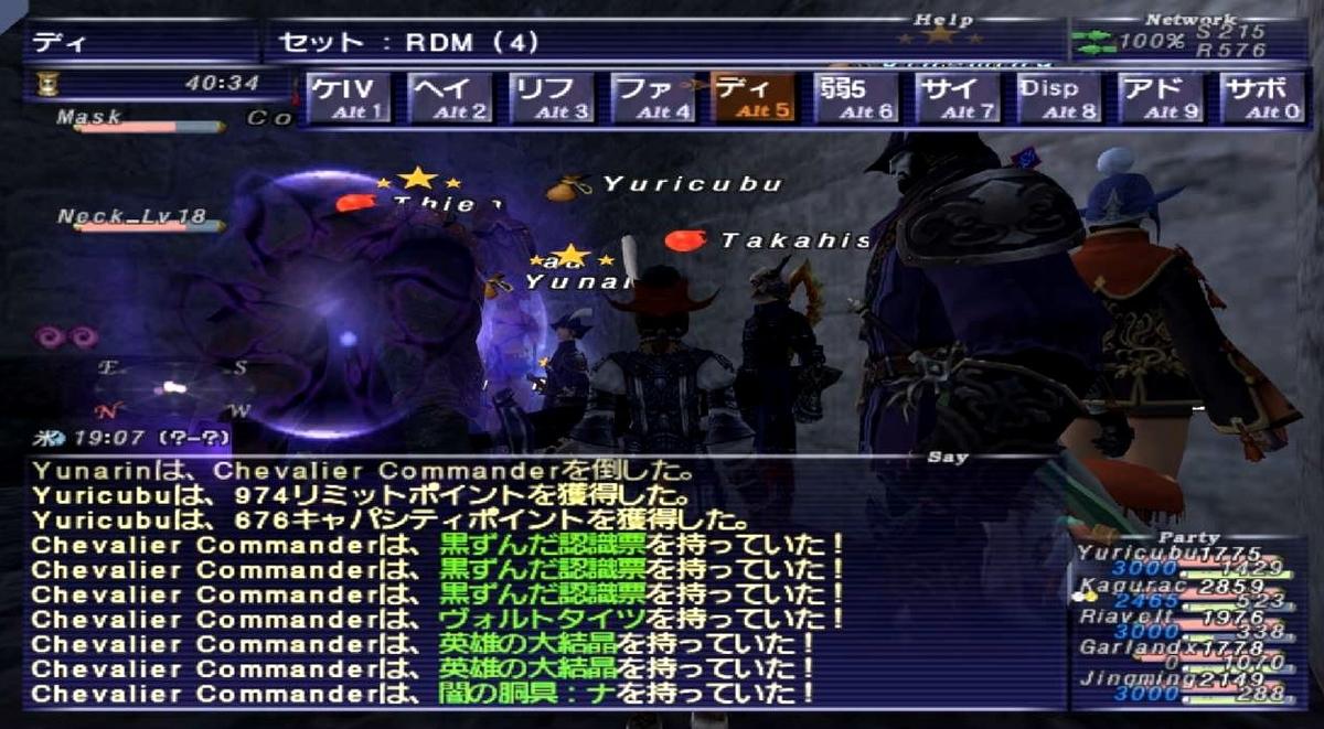 f:id:kagurazaka-c:20210705212612j:plain