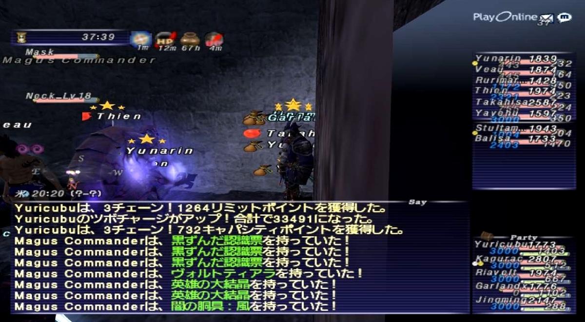 f:id:kagurazaka-c:20210705212640j:plain