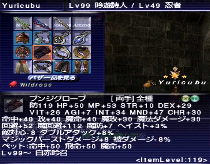 f:id:kagurazaka-c:20210705213020j:plain