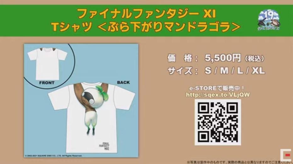 f:id:kagurazaka-c:20210708213112j:plain