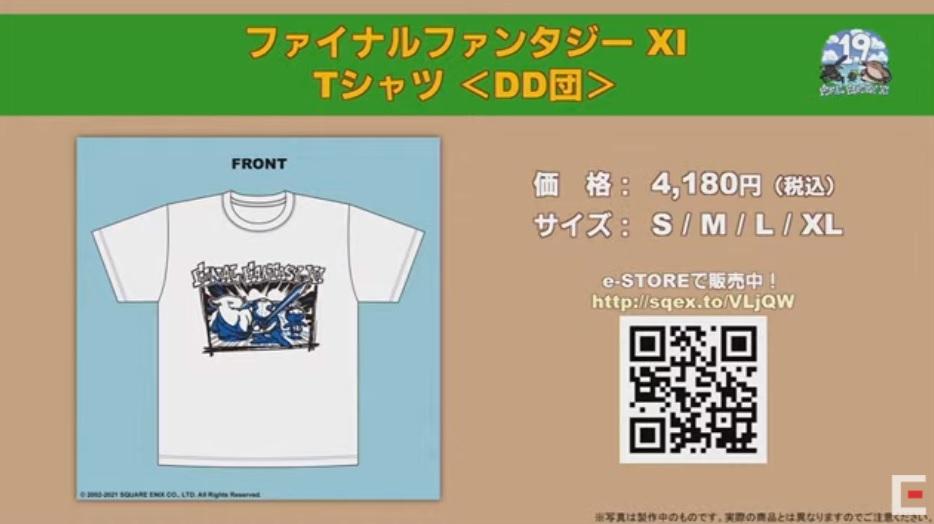f:id:kagurazaka-c:20210708213120j:plain