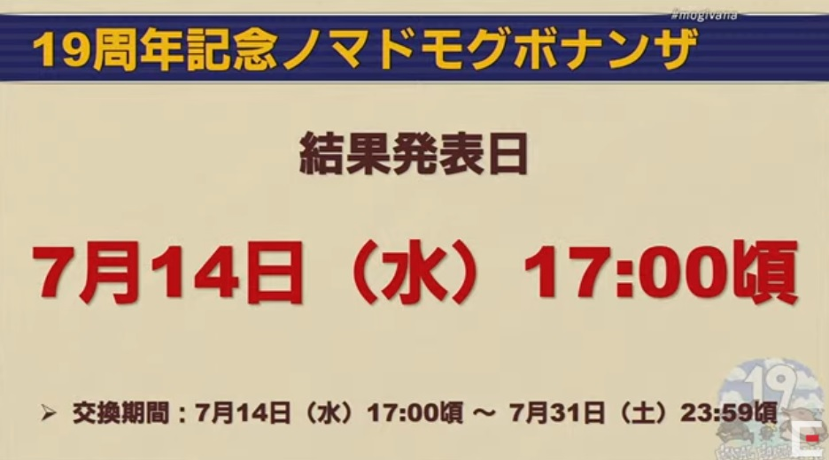 f:id:kagurazaka-c:20210708213127j:plain