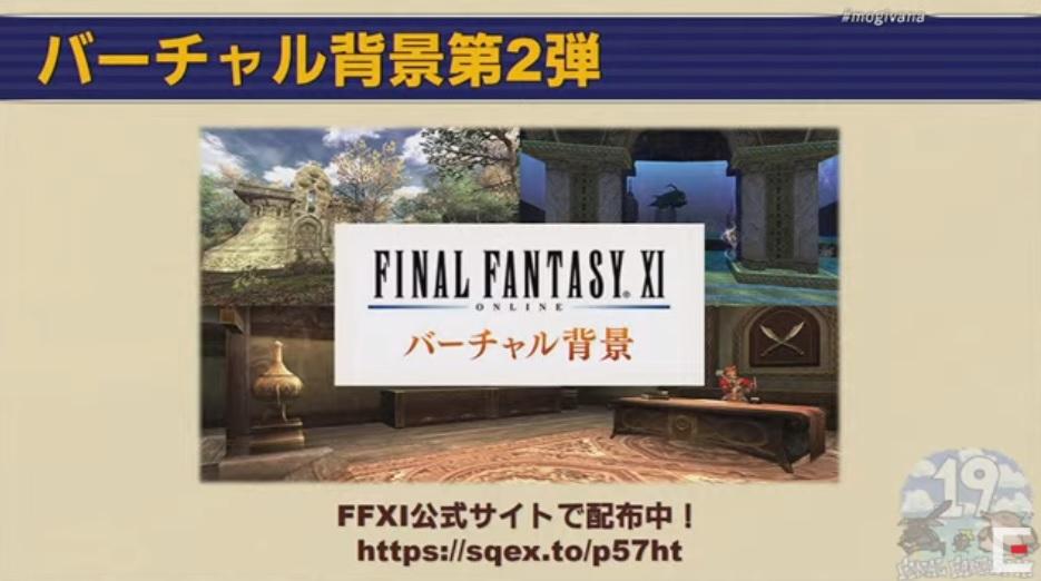 f:id:kagurazaka-c:20210708213139j:plain