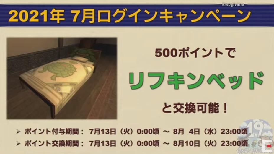 f:id:kagurazaka-c:20210708213148j:plain