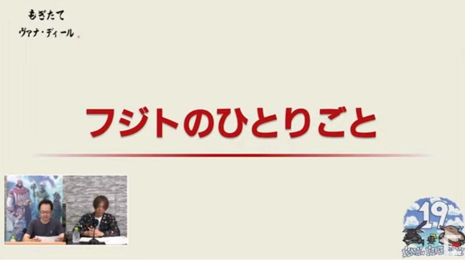 f:id:kagurazaka-c:20210708213151j:plain