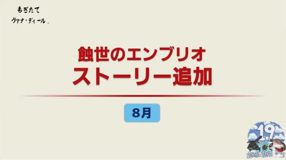f:id:kagurazaka-c:20210708213155j:plain