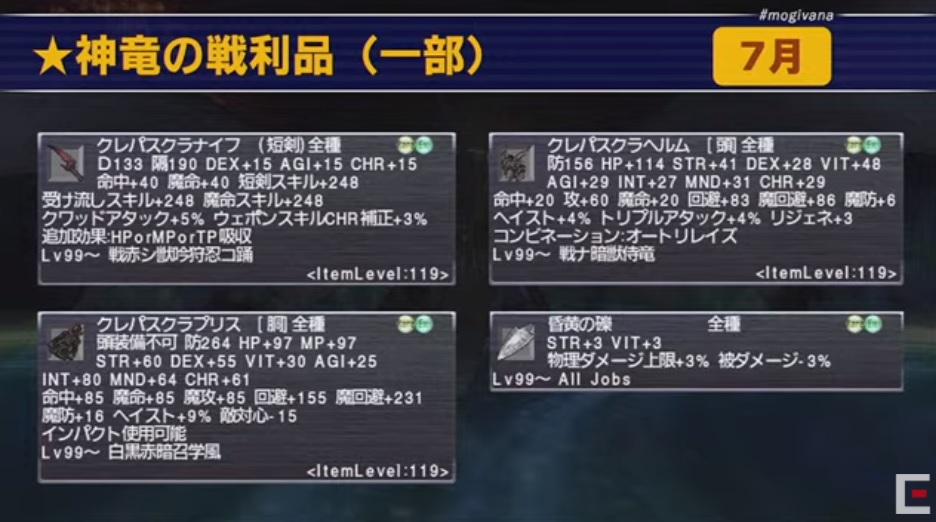 f:id:kagurazaka-c:20210708213158j:plain