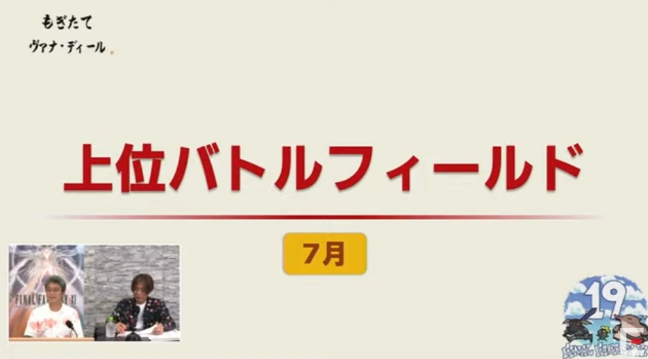f:id:kagurazaka-c:20210708213210j:plain