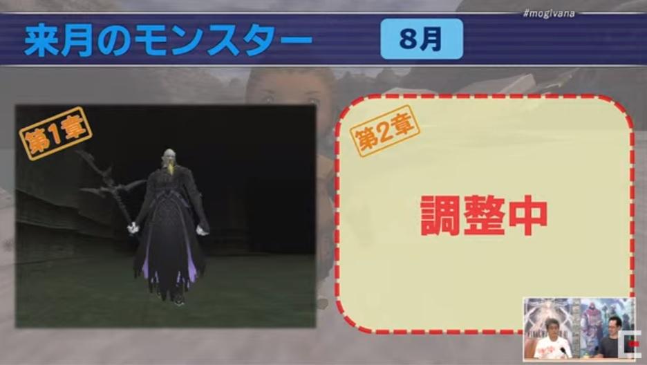 f:id:kagurazaka-c:20210708213213j:plain