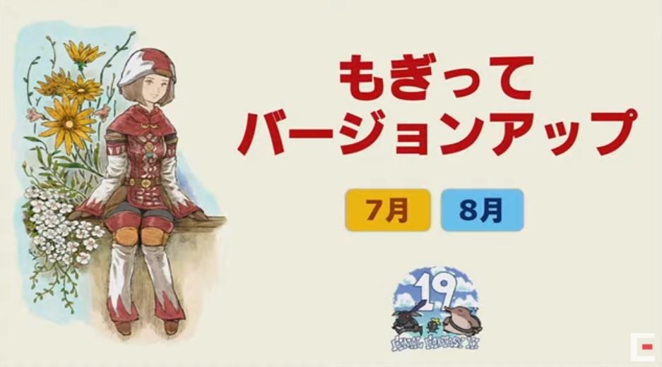 f:id:kagurazaka-c:20210708213218j:plain