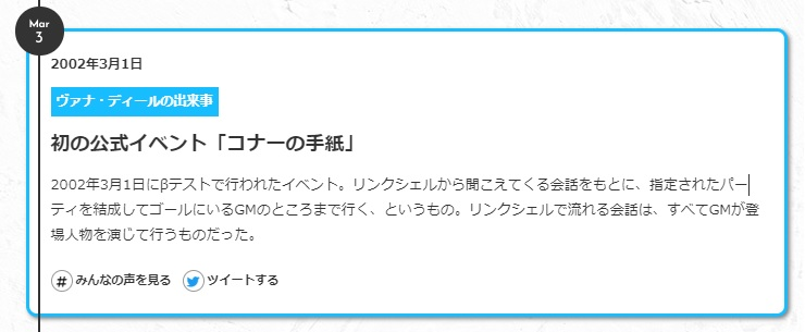 f:id:kagurazaka-c:20210711190743j:plain