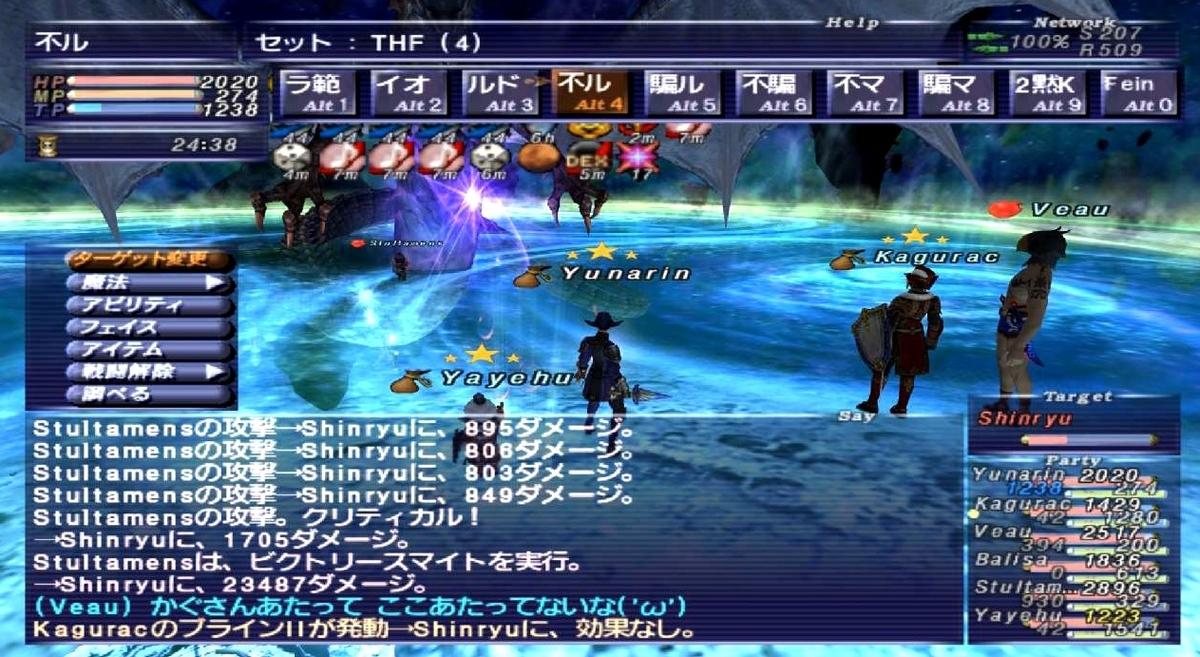 f:id:kagurazaka-c:20210713034014j:plain