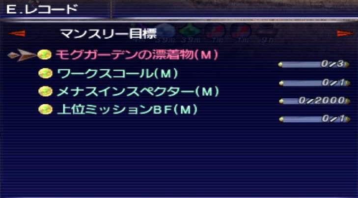 f:id:kagurazaka-c:20210715044012j:plain