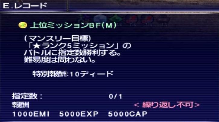 f:id:kagurazaka-c:20210715044015j:plain