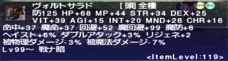 f:id:kagurazaka-c:20210715044127j:plain