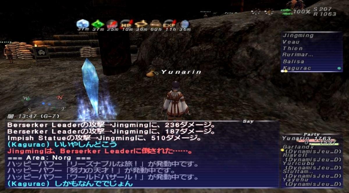 f:id:kagurazaka-c:20210715044214j:plain