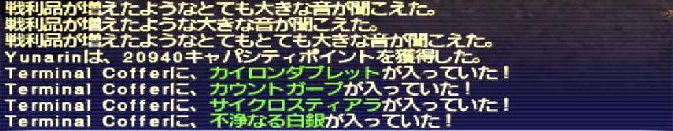 f:id:kagurazaka-c:20210718034404j:plain
