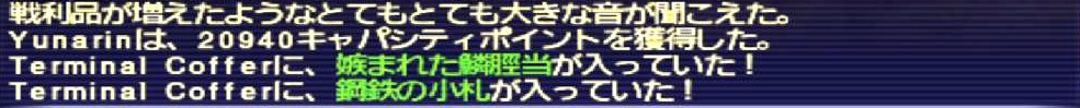 f:id:kagurazaka-c:20210718034407j:plain