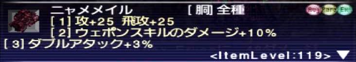 f:id:kagurazaka-c:20210718034438j:plain