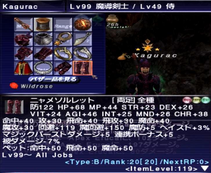 f:id:kagurazaka-c:20210718034502j:plain