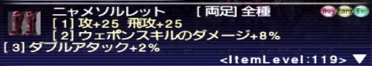 f:id:kagurazaka-c:20210718034504j:plain