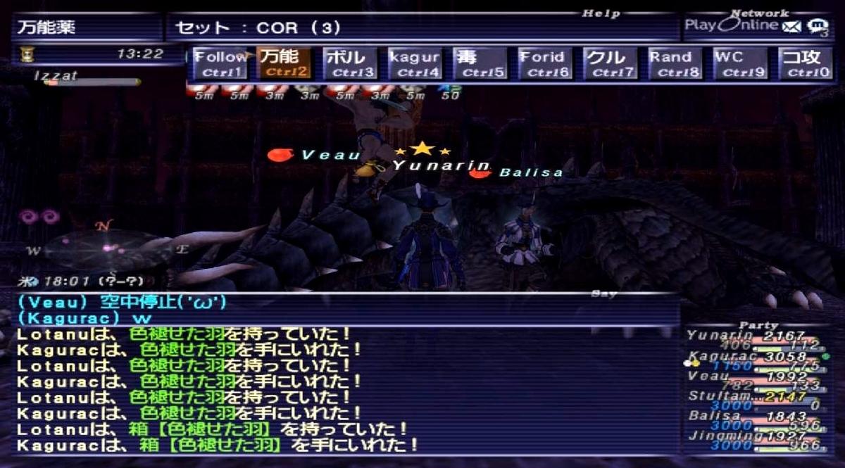 f:id:kagurazaka-c:20210720033624j:plain