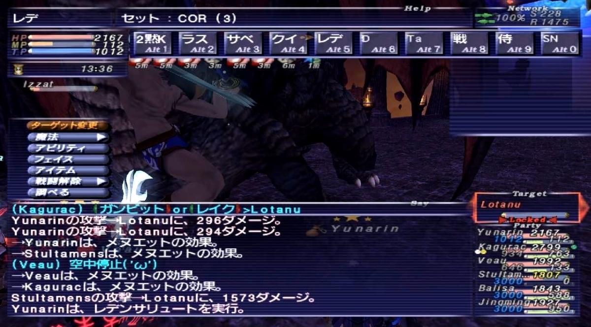 f:id:kagurazaka-c:20210720033628j:plain