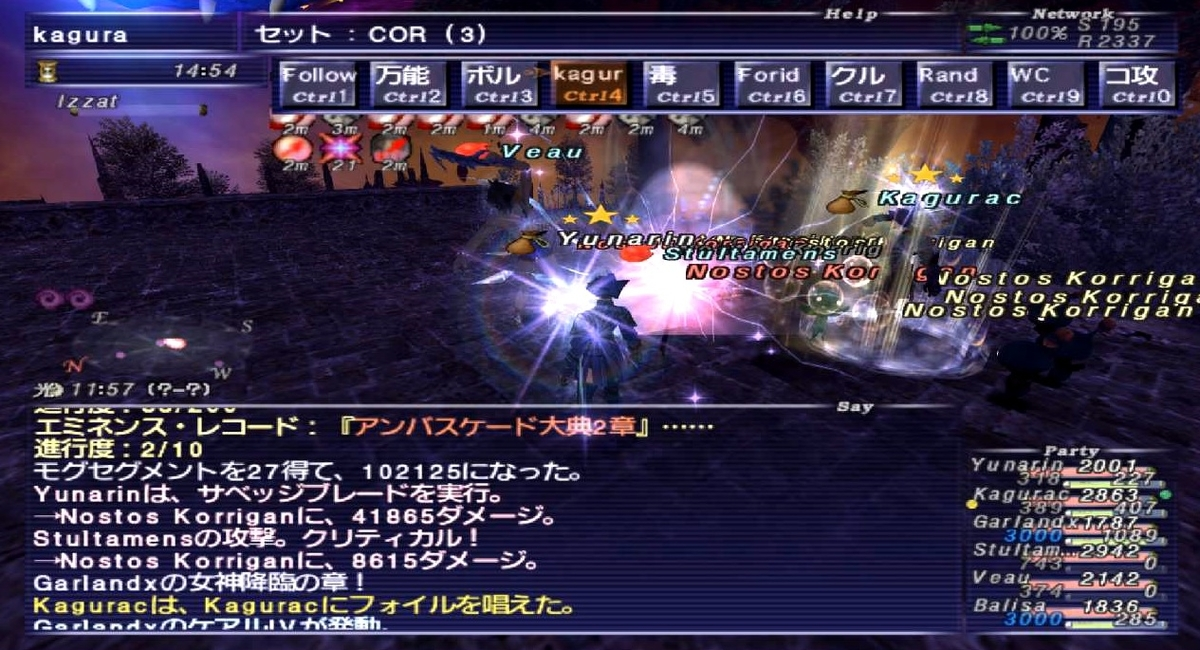 f:id:kagurazaka-c:20210722225931j:plain