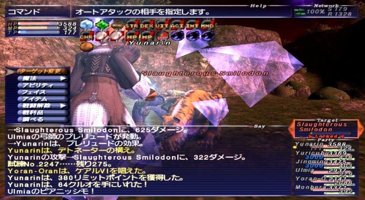 f:id:kagurazaka-c:20210722225934j:plain