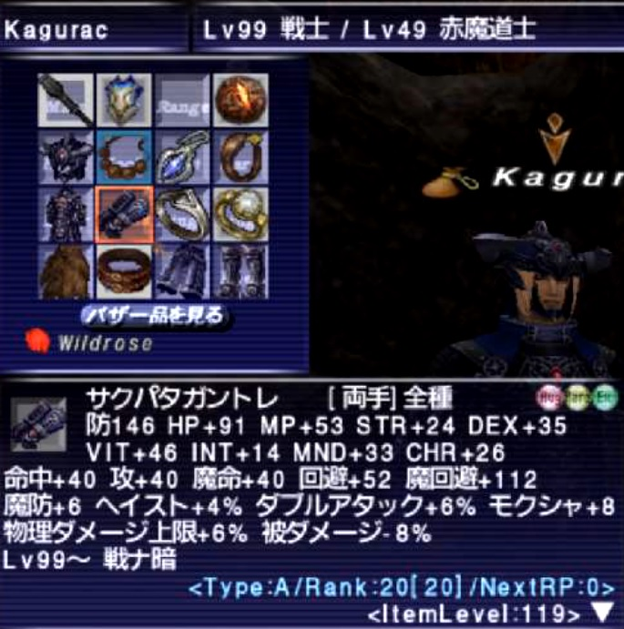 f:id:kagurazaka-c:20210727203729j:plain